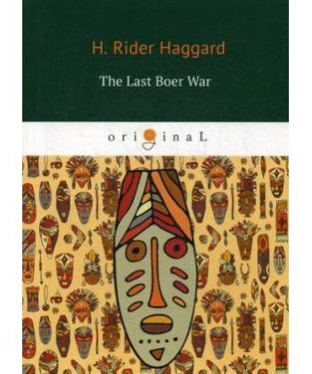 The Last Boer War - Последняя бурская война: на англ.яз