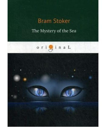 The Mystery of the Sea - Тайна моря: на англ.яз