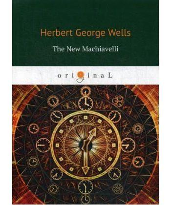 The New Machiavelli - Новый Маккиавелли: на англ.яз