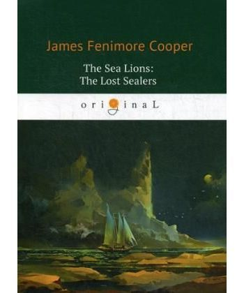The Sea Lions: The Lost Sealers - Морские львы: роман на англ.яз
