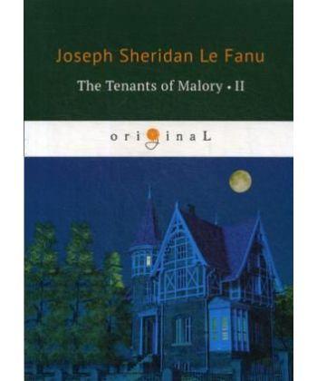 The Tenants of Malory 2 - Арендаторы Малори 2: на англ.яз