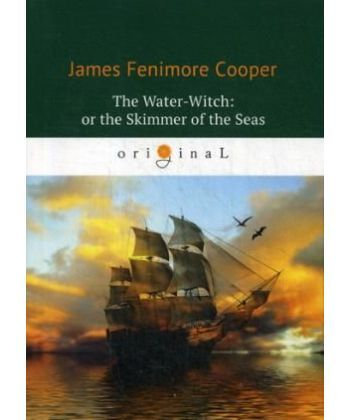 The Water-Witch: or the Skimmer of the Seas - Морская ведьма: на англ.яз