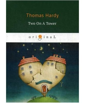 Two On A Tower - Двое в башне: на англ.яз