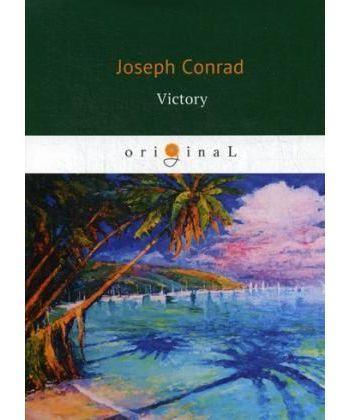 Victory - Победа: роман на англ.яз