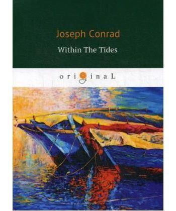 Within The Tides - Сборник (Партнер, В харчевне двух ведьм, Все из за долларов, Плантатор из Малаты. на англ.яз