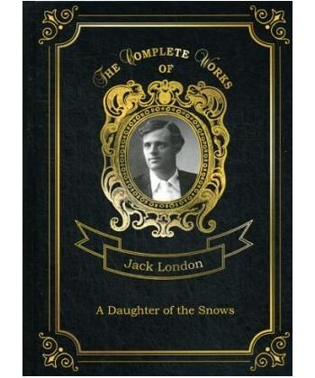 A Daughter of the Snows - Дочь Снегов. Т. 4: на англ.яз