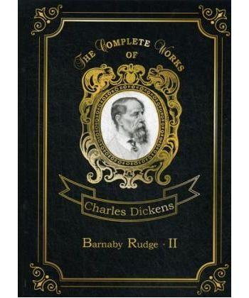 Barnaby Rudge 2 - Барнеби Радж II: на англ.яз