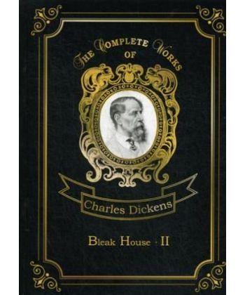 Bleak House 2 - Холодный дом 2: роман на англ.яз