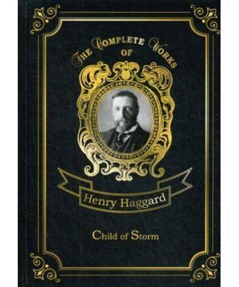 Child of Storm - Дитя Бури: на англ.яз