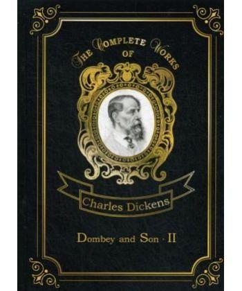 Dombey and Son 2 - Домби и сын 2: роман на англ.яз