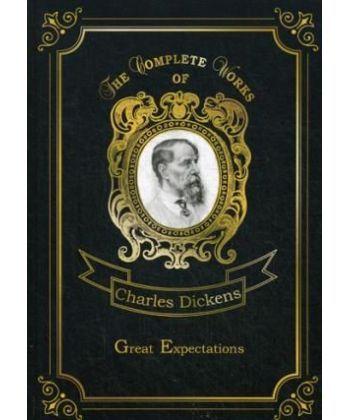 Great Expectations - Большие надежды. Т. 5.: на англ.яз