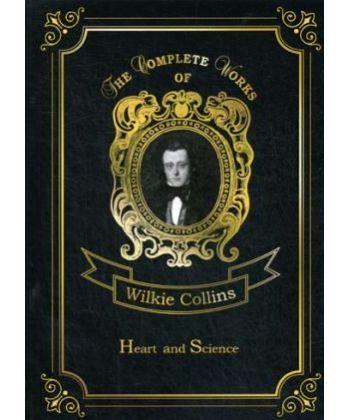 Heart And Science - Сердце и наука: на англ.яз