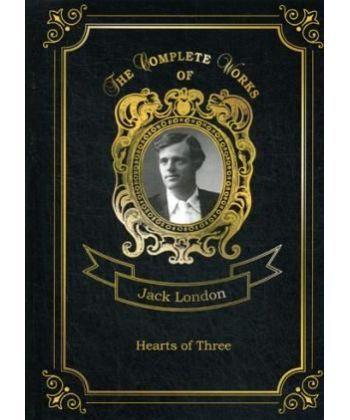 Hearts of Three - Сердца трех. Т. 1: на англ.яз