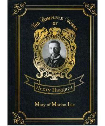 Mary of Marion Isle - Мэри с острова Мэрион: на англ.яз