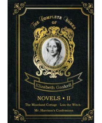 Novels 2 - Романы 2: на англ.яз