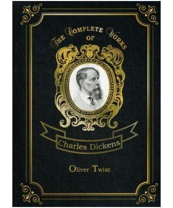 Oliver Twist - Оливер Твист. Т. 6: на англ.яз