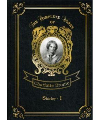 Shirley I - Шерли I: на англ.яз