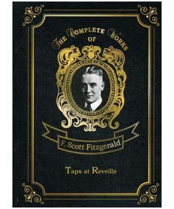 Taps at Reveille - Сигналы побудки: на англ.яз