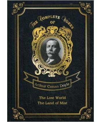 The Land of Mist and The Lost World - Страна туманов и Затерянный мир. Т. 7: на англ.яз