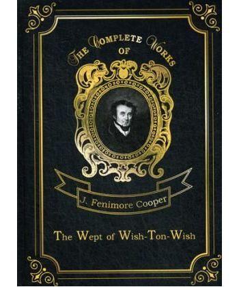 The Wept of Wish-Ton-Wish - Долина Виш-тон-Виш. Т. 20: на англ.яз