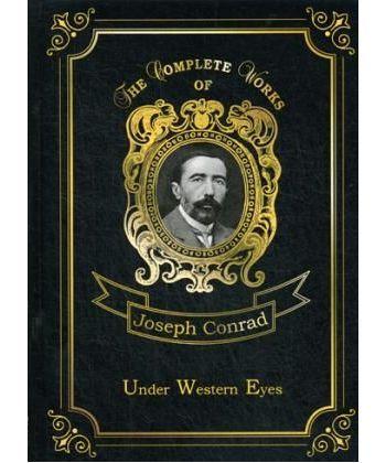 Under Western Eyes - На взгляд запада: на англ.яз
