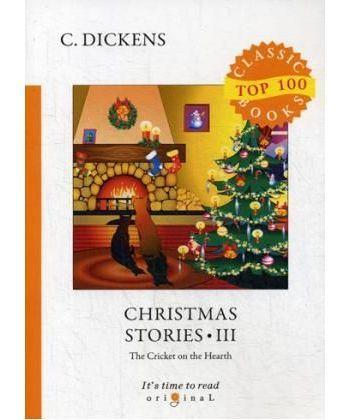 Christmas Stories 3 - Рождественские истории 3: на англ.яз