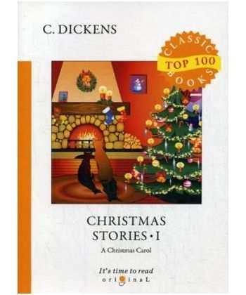 Christmas Stories I - Рождественские истории I: на англ.яз