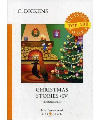 Christmas Stories IV - Рождественские истории IV: на англ.яз