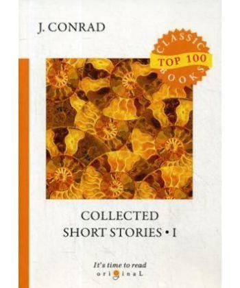 Collected Short Stories 1 - Cборник рассказов 1: на англ.яз