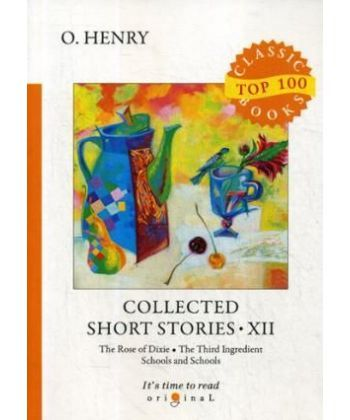 Collected Short Stories 12 - Сборник коротких рассказов 12: на англ.яз