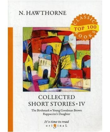 Collected Short Stories IV - Сборник коротких рассказов IV: на англ.яз