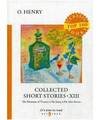 Collected Short Stories XIII - Сборник коротких рассказов XIII: на англ.яз