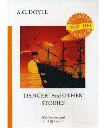 Danger! And Other Stories - Опасность! И другие истории: на англ.яз