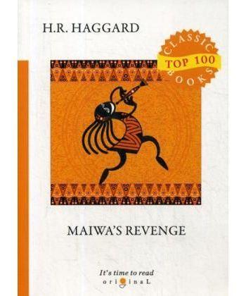 Maiwa's Revenge - Месть Майвы: на англ.яз