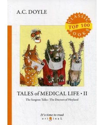 Tales of Medical Life II - Медицинские рассказы II: на англ.яз