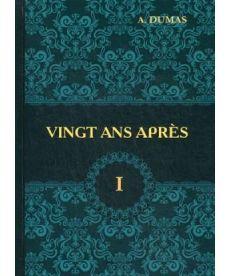 Vingt Ans Apres - Двадцать лет спустя. В 2 т. Т. 1: роман на франц.яз