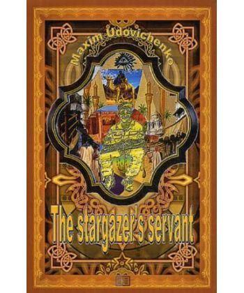 The stargazer's servant: на англ.языке