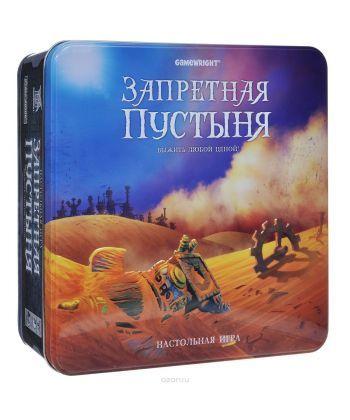 Настольная игра Запретная пустыня/Forbidden Desert