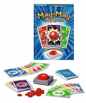 Настольная игра Мяу-Мяу. Экстрим (Mau Mau Extreme)
