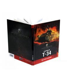 Настольная игра Первые Т-34. Боевое применение