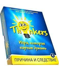 Настольная игра Thinkers 9-12 лет - Причина и следствие (рус.)