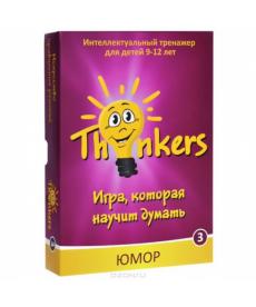 Настольная игра Thinkers 9-12 лет - Юмор (рус.)