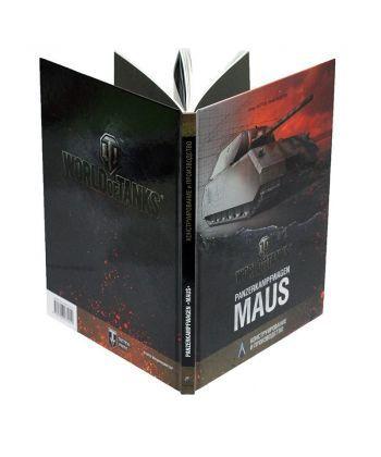 Настольная игра Panzerkampfwagen MAUS. Конструирование и производство.