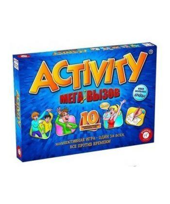 Настольная игра Активити. Мегавызов