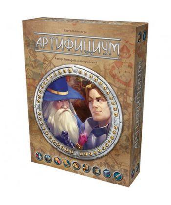 Настольная игра Артифициум (Artificium)