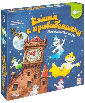 Настольная игра Башня с привидениями