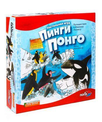 Настольная игра Пинго Понго