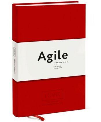 Космос. Agile-ежедневник для личного развития (красная обложка)  - Фото 1