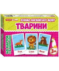 2620 Набір карток.Англійська мова.Тварини (А). 75.13140030А.
