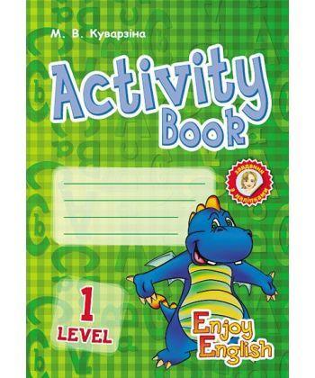 АНГЛ.мова. Enjoy English. Activity Book. Level 1.   (Дракон) (Укр)